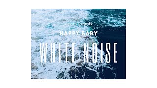 HAPPY BABY WHITE NOISE | 10 HOURS | OCEAN SOUND WHITE NOISE | RELAXING SOUND | BABY SLEEP
