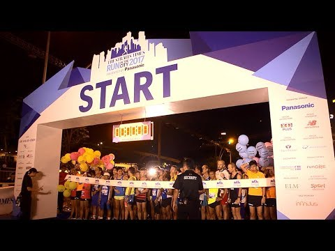 The Straits Times Run in the City 2017 | Highlights