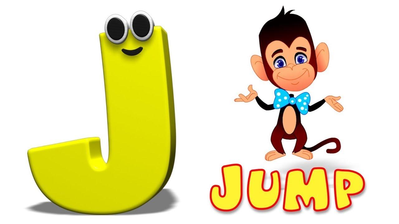 حرف J للاطفال