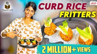 Curd Rice Fritters | Cooku With Comali Series | Theatre D