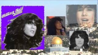 ♫ Esther Galil ♪ We Have A Dream ♪ Bossana ♪ Le Cri de la Terre ~ Biographie