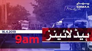 Samaa Headlines - 9AM - 16 April 2019