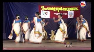 Thiruvathira Kali 13 - Ganapathiye Nee