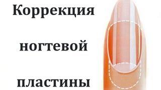 Как я исправила форму своих ногтей(Этому видео уже около 3-х лет и я давно исправила свое украинское произношение :) посмотрите новые видео,..., 2013-01-15T02:26:29.000Z)