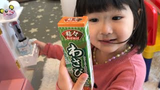 寸劇ごっこ遊び!パパにおすし食べられた!仕返しに大量わさび!?Pretend Play Sushi Toys
