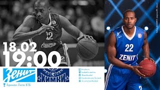 видео Баскетбол: Единая Лига ВТБ Химки