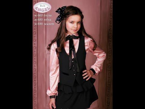 Школьный жакет для девочки артикул 690 и школьные брюки артикул 685 Baby Angel
