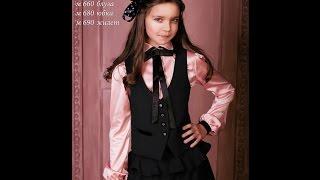 Школьный жакет для девочки артикул 690 и школьные брюки артикул 685 Baby Angel(Жакет для девочки школьный и стильные брючки для школы Беби Ангел. Интернет-магазин Мамамаркет приглашает..., 2016-06-12T21:47:58.000Z)