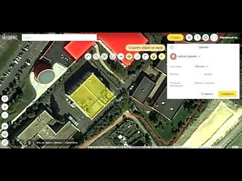 Как добавить дом на яндекс карту