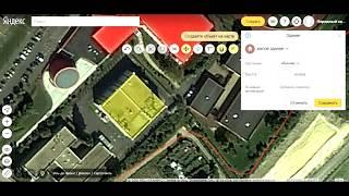 Народная карта Яндекса - Видеоуроки - Как добавить дом?