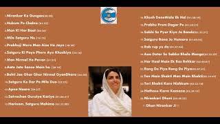 Nirankari Geet Mala  Best Collection of 25 Songs  Saint Nirankari Mission 2019