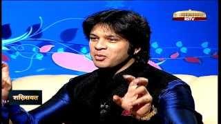 Shakhsiyat with Amaan Ali Khan