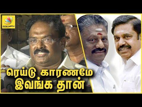 ரெய்டு காரணமே இவங்க தான் : VP Kalairajan Points Out EPS-OPS Atrocities on POES Garden IT Raid
