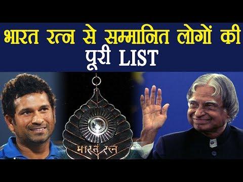 Bharat Ratna: List Of Bharat Ratna Award Winners । वनइंडिया हिंदी