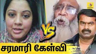 Vijayalakshmi vs Director Velu Prabhakaran | Seeman Latest Controversy