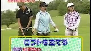 あややゴルフ223谷将貴