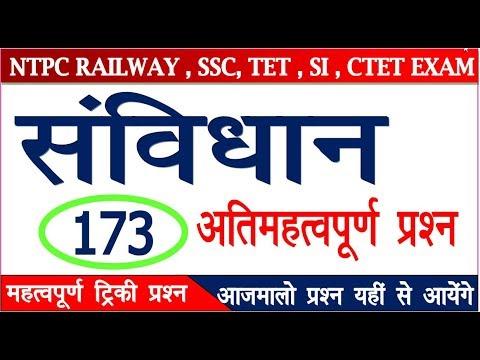 संबिधान Constitution of India Important Question For Indian 173 important questions