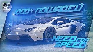 Need For Speed NFS 2015 - Liberty Walk Aventador на 1000 ЛОШАДЕЙ Прохождение 8