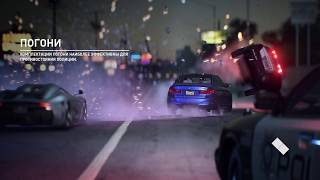 Need for Speed PAYBACK [PS4] #5