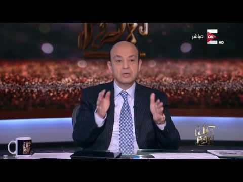 كل يوم - عمرو أديب: خالد علي سيكون مرشح القوة الثورية في الانتخابات الرئاسية  - 23:20-2017 / 5 / 20