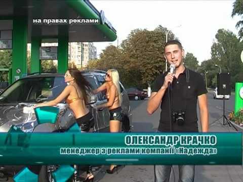 devushka-na-vizov-poltava