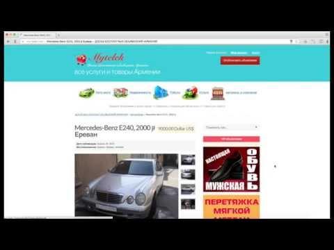 My-telek.com все услуги и товары Армении