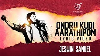 Ondru Kudi Aarathipom | Tamil Christian Song | Jeswin Samuel | Mervin Solomon | Yesuvukaaga