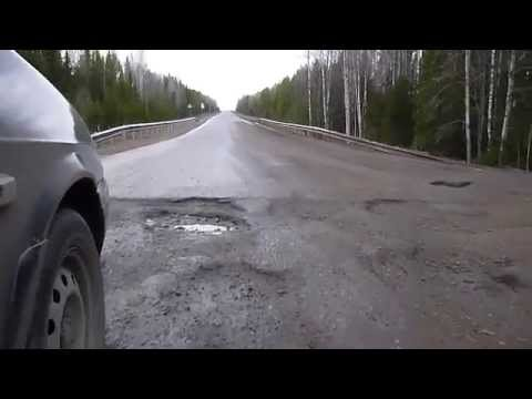 Автодорога Уржум - Киров (май 2014)