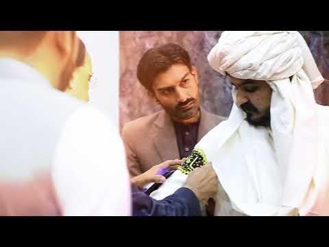 Akhtar chanal Jee Aao  Akhtar chanal new song full Hd 2018 dubai