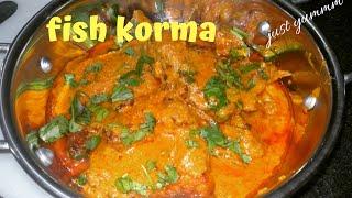#fishkorma #justyummm Bengali style fish korma recipe|fish curry |easy and delicious recipe😋😋😋