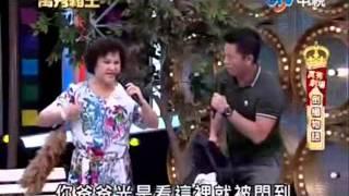 20121006 萬秀劇場-倒楣物語 Video