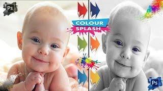 Photoshop CC 2017   Göz Rengi Değiştirmek içinde 2017 Photoshop cc Renk Sıçrama Efekti oluşturmak için nasıl