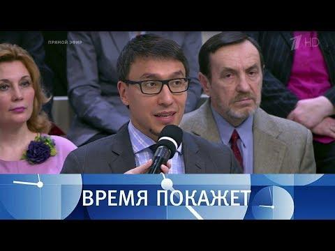 Македония в НАТО. Время покажет. Выпуск от 06.02.2019