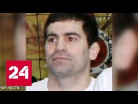 Дагестанский прокурор задержан за вымогательство - Россия 24