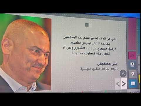 بي_بي_سي_ترندنيغ: إطلاق اسم مصطفى بدر الدين على شارع في الضاحية الجنوبية يثير ردود فعل متباينة  - نشر قبل 2 ساعة