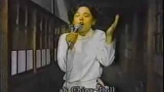 田中裕子 - チャイナ・ドール