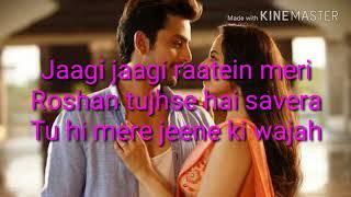 Musafir Karaoke With Lyrics | Atif Aslam | Palak Muchhal | Sweetiee Weds NRI