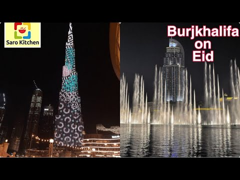 EID 2021Celebration Burj Khalifa lEID MUBARAK Dubai 2021lDubai Fountain Burj Khalifa Eid Celebration