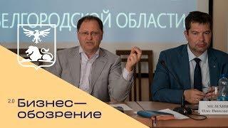 Развитие рынка газомоторного топлива Белгородской области