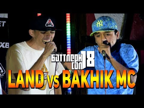 БАТТЛЕРИ СОЛ 2018, Land vs. Bakhik MC (RAP.TJ) thumbnail