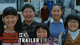 백프로 메인 예고편 Mr Perfect Main Trailer (2014) HD