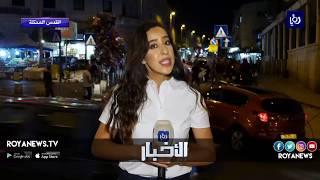 أجواء العيد في فلسطين - (20-8-2018)