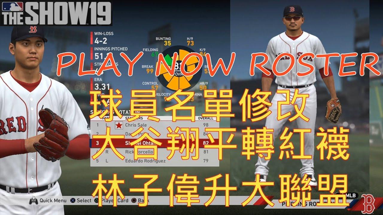 ps4 mlb the show 19 中文 版