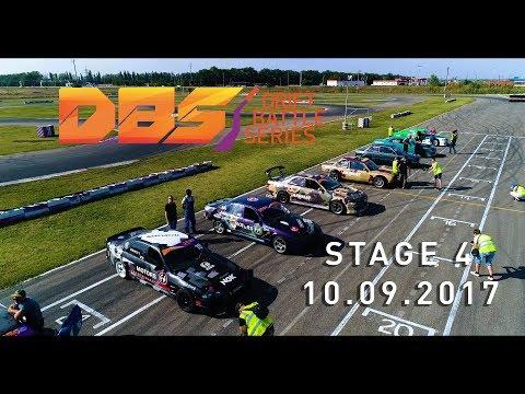Отчетное видео 4 этапа Drift Battle Series 2017