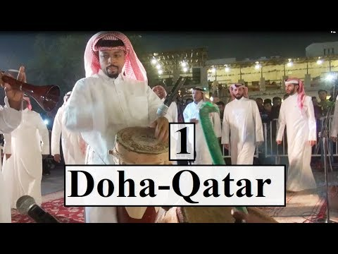 Qatar/Doha/Waqif Souq (Traditional music & dance )  Part 7