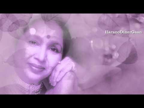 Asbo ar  Ek Din Aaj Jai - Asha Bhosle