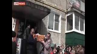 Выкса, похороны Анны и Ярослава Жарковых