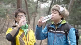 닥터라이프 (수소수 물병) 에코베리스 - 홍보영상