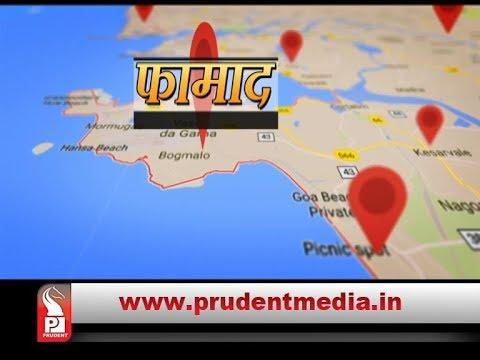 Prudent Media Famaad Diwali Shopee episode_13_14 October 17