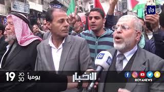 مسيرة حاشدة وسط عمّان رفضا لقرار واشنطن بشأن القدس - (29-12-2017)